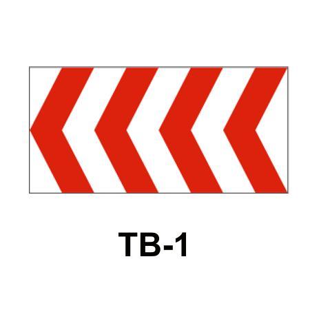 Señal Obra Panel Direccional Tb2 80x40cm Reflex I