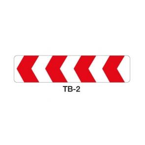 Señal Obra Panel Direccional Tb2 165x45cm Reflex I